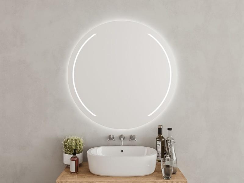 runder spiegel mit beleuchtung eine echte zierde f r. Black Bedroom Furniture Sets. Home Design Ideas
