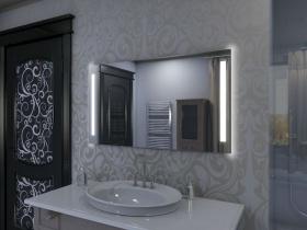 Spiegel beleuchtet - Miray