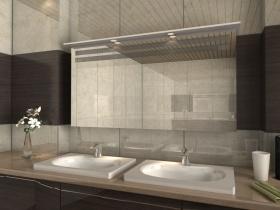 Badezimmerschrank mit spiegel beleuchtung g nstig online for Badezimmerschrank spiegel
