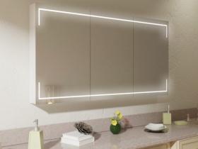 Spiegelschrank mit Licht Akai 1