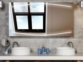 Bad Spiegelschrank Heizo