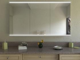 Spiegelschrank Kakashi mit Leuchtprofilen