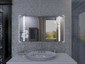 Badspiegel mit Beleuchtung - Ayana