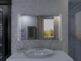Badspiegel mit Beleuchtung und Uhr - Eiko