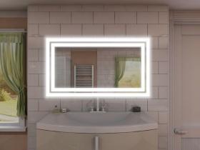 Badspiegel mit LED Beleuchtung - Chen