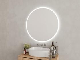 Runde Badspiegel Myae