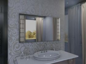 Badspiegel mit LED Beleuchtung - Taro